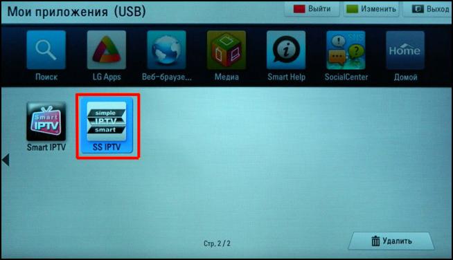 Приложения на smart tv philips